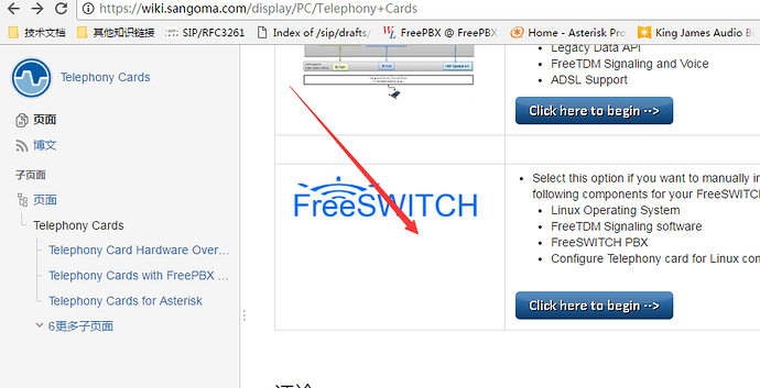 Can you please update doc for freeswitch and voice cards